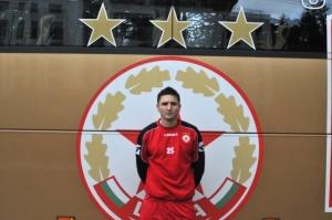 Jérémy Faug-Porret (CSKA Sofia)